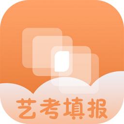 智考星高考志愿填报app