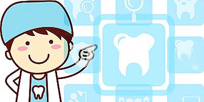 牙医app