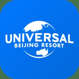 北京环球度假区移动端v1.0 安卓版