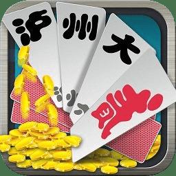 泸州大贰官方版游戏v1.8.3 安卓免费版