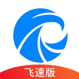 天眼查飞速版app