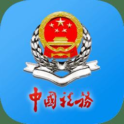 江苏税务app苹果版