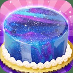 夢幻星空蛋糕小游戲