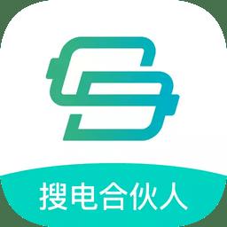搜电合伙人官方版v4.6.3 安卓版