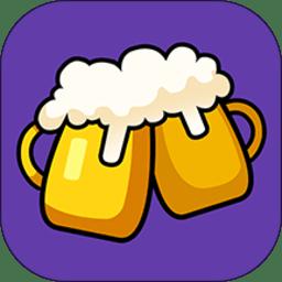喝酒神器app