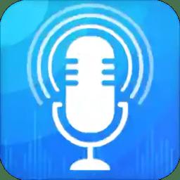 精英游戏变声器软件