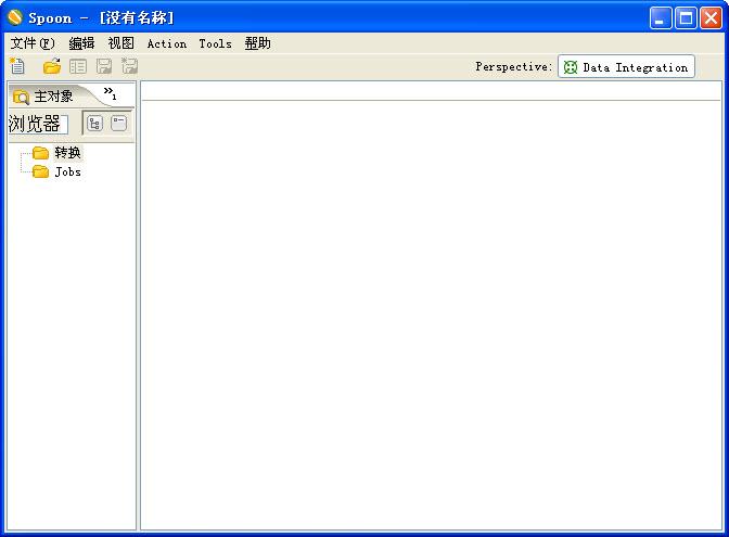 ETL工具Kettle v8.1.0 官方最新版 0