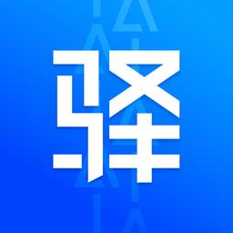 驿站掌柜app最新版本