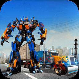 卡车机器人英雄手机版
