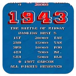 街机1943中途岛海战中文版