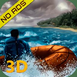 荒岛生存模拟器2手机版