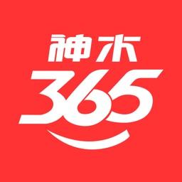 神木365