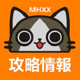 mhgu资料库中文版