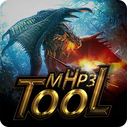 怪物猎人p3配装器手机版(mhp3tool)