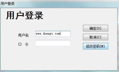 北京市社会保险信息系统企业管理子系统升级程序 v9.4.6 官方最新版 0