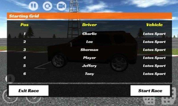 本田思域赛车模拟器安卓版