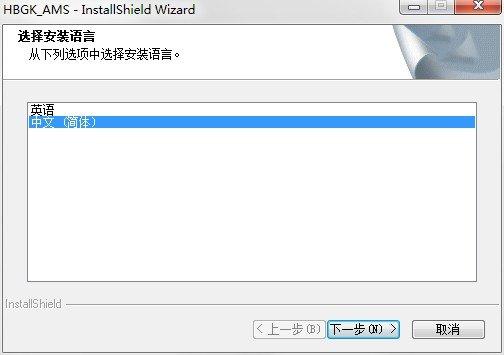 汉邦彩虹云pc端 v16.0.0.435 官方最新版 0