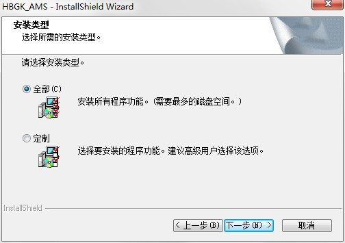 汉邦彩虹云pc端 v16.0.0.435 官方最新版 1