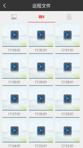 GKDVR app v3.8.0 安卓最新版 1