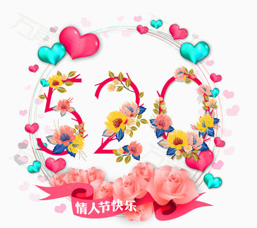 520快乐图片浪漫版