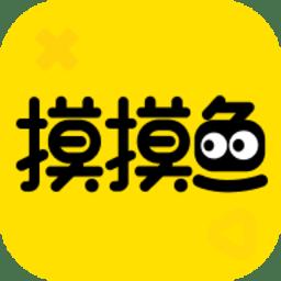 摸摸鱼游戏安装v1.12.0 安卓版