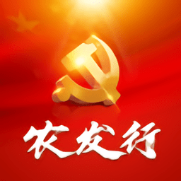 中国农业农发行智慧党建平台
