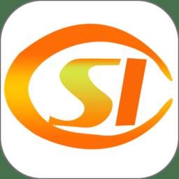 北京市社会保险信息系统企业管理子系统升级程序