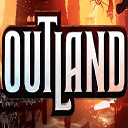 边界outland