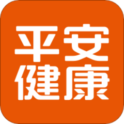 平安健康网上药店v7.38.0 安卓版