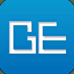 新中大GE企业管理软件(Gold Express)
