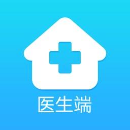 慧医通医生端苹果版