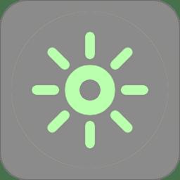 手机屏幕亮度调节器软件