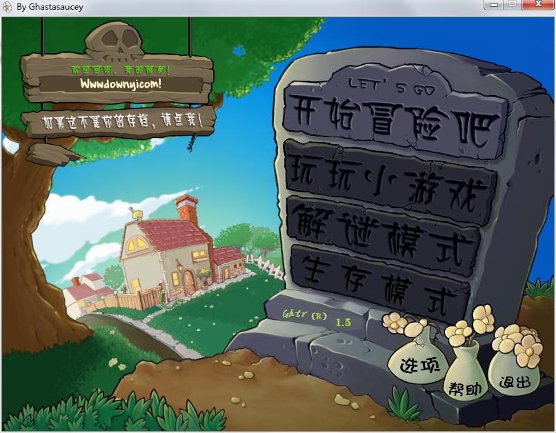 植物大战僵尸电脑beta版 v6.25 pc版 2