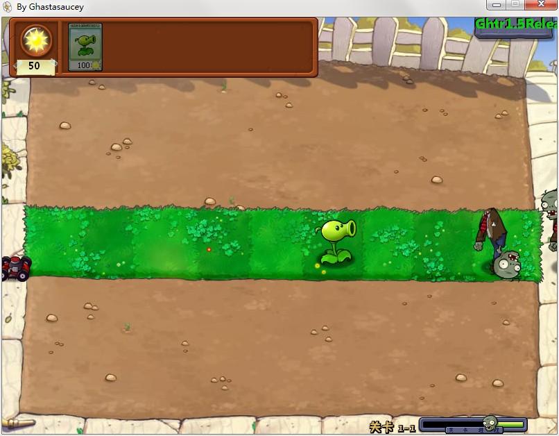 植物大战僵尸电脑beta版 v6.25 pc版 1