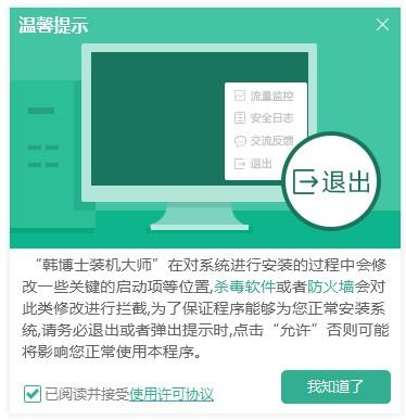 �n博士�b�C大��U�P版 v12.9.52.40 官方最新版 0
