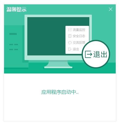 �n博士�b�C大��U�P版 v12.9.52.40 官方最新版 1