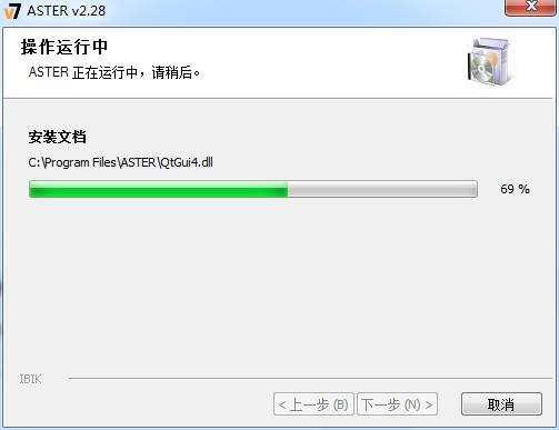 ASTER��X版 v2.28 官方版 1