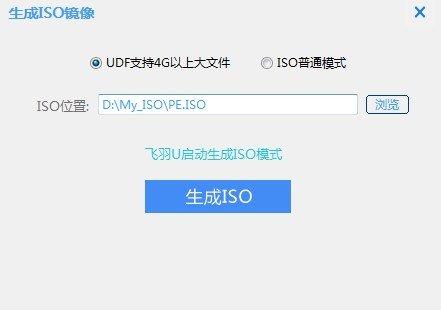 �w羽U��又谱鞴ぞ唠��X版(�w羽���) v6.9.0.2112 ��艟W�j版 2
