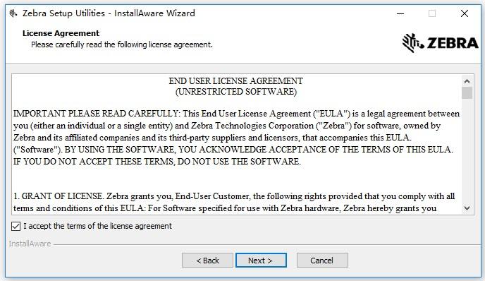 Zebra zd888打印机驱动 v1.1.9.1286 官方最新版 0