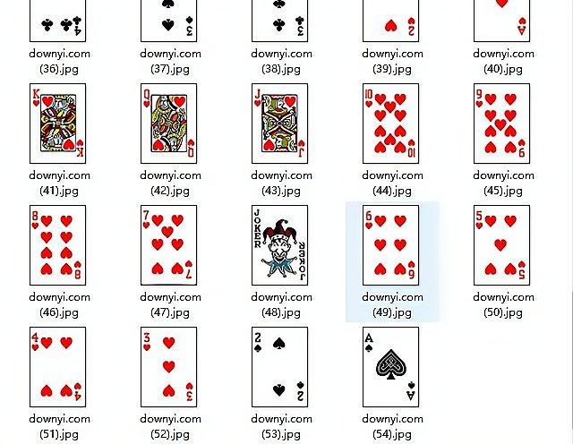 扑克牌54张单张图片大全  0