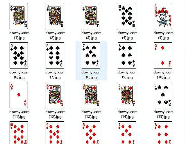 扑克牌图片高清大图