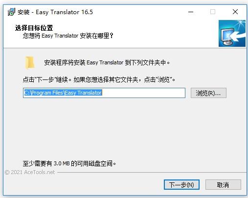 easy translator�件