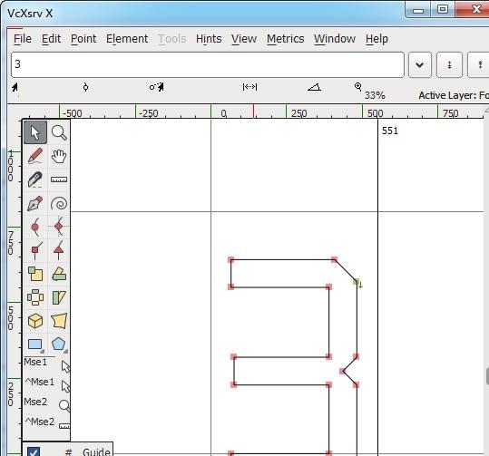 fontforge�h化版 v2020.11.07 ��X版 0