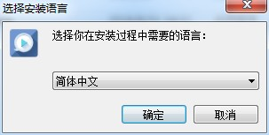 字幕通Yee Caption v2.0.0.05 ��X版 0