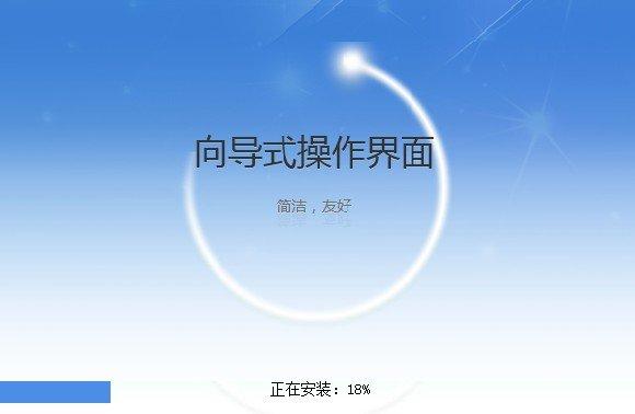 重�c自然人�子��站挚�舳� v3.1.136 官方最新版 0