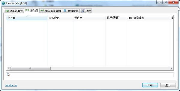 wifi信���度�z�y下�d