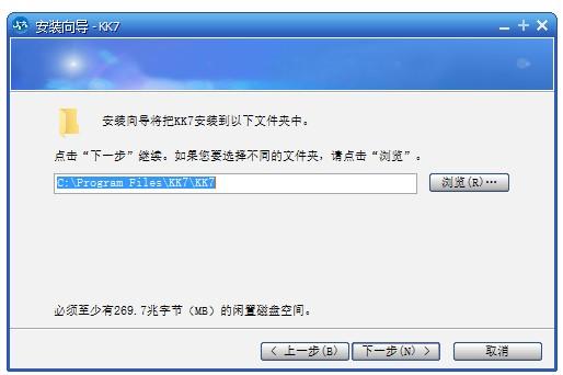 kk7.0�件 v7.0.2.0 官方版 0