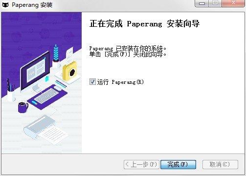 喵喵机pc客户端 v2.0.15.0 官方最新版 0