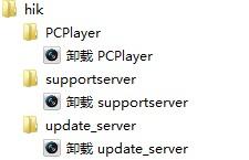 萤石云视频插件电脑版(PCPlayer) v3.18.11.0 官方最新版 1