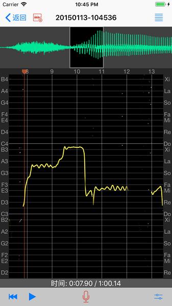 歌唱音调仪软件 v2.5.3 ios版 1